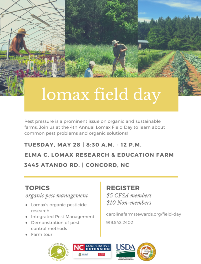 Lomax Field Day Flyer